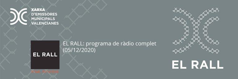 EL RALL (programa complet 05/12/2020)